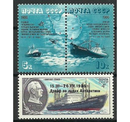 Znaczek ZSRR 1986 Mi 5645-5647 Czyste **
