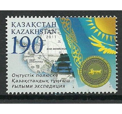 Znaczek Kazachstan 2011 Mi 738 Czyste **