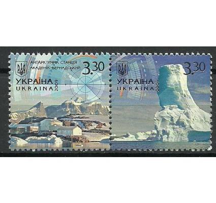 Znaczek Ukraina 2009 Mi 1027-1028 Czyste **
