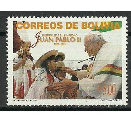 Znaczek Boliwia 2005 Mi 1604 Czyste **