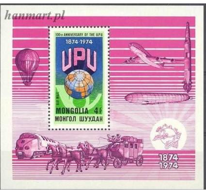 Mongolia 1974 Mi bl 36 Czyste **