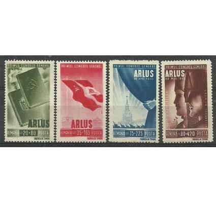 Znaczek Rumunia 1945 Mi 855-858 Czyste **