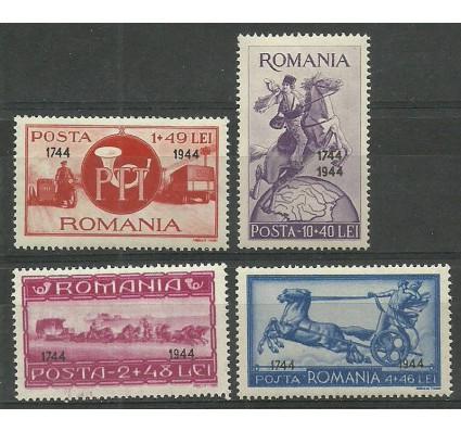 Znaczek Rumunia 1944 Mi 817-820 Czyste **