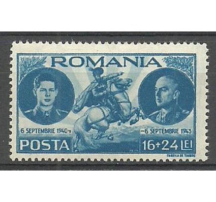 Znaczek Rumunia 1943 Mi 774 Czyste **