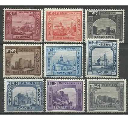 Znaczek Rumunia 1941 Mi 734-742 Czyste **