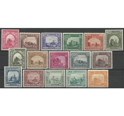Znaczek Rumunia 1941 Mi 718-733 Czyste **