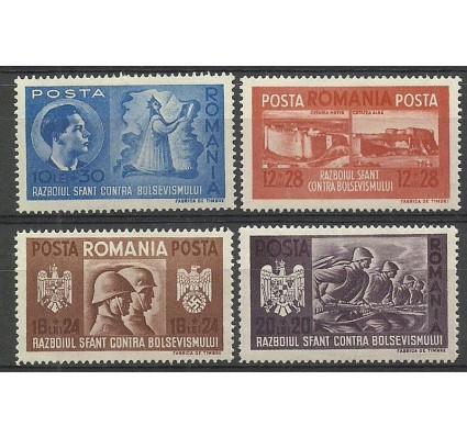 Znaczek Rumunia 1941 Mi 706-709 Czyste **