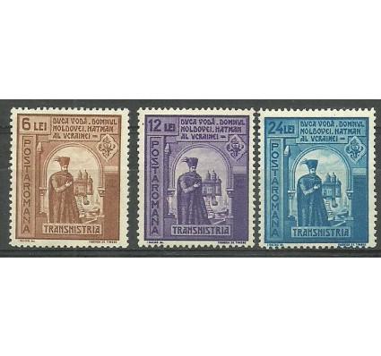 Znaczek Rumunia 1941 Mi 703-705 Czyste **