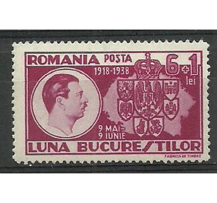 Znaczek Rumunia 1938 Mi 552 Czyste **