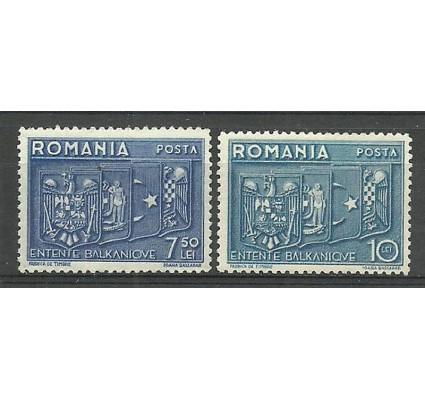 Znaczek Rumunia 1938 Mi 547-548 Czyste **