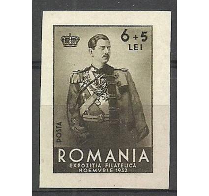 Znaczek Rumunia 1932 Mi 449 Czyste **