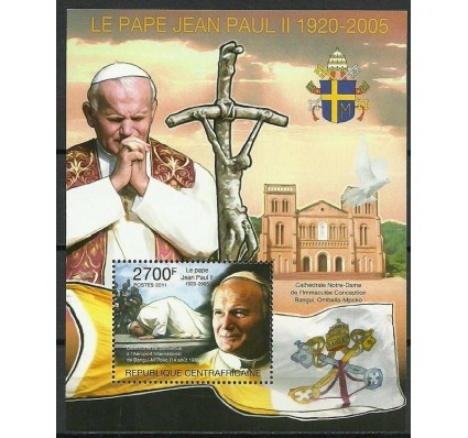 Znaczek Republika Środkowoafrykańska 2011 Mi bl 748 Czyste **