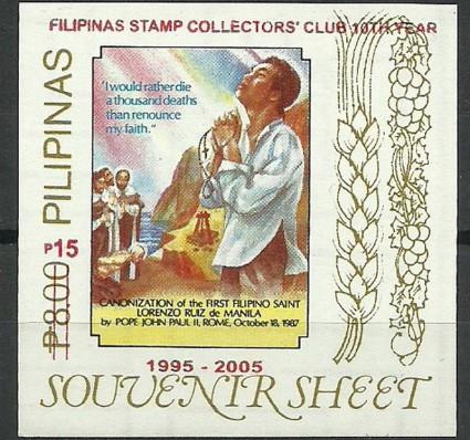 Znaczek Filipiny 2005 Mi bl 214 Czyste **