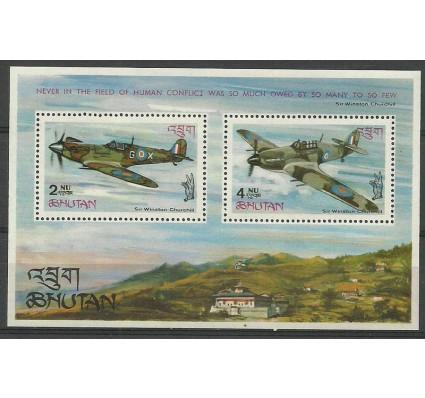 Znaczek Bhutan 1967 Mi bl7 Czyste **