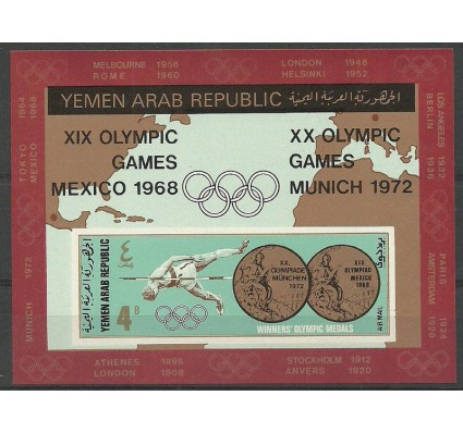 Znaczek Jemen Północny 1968 Mi bl 79B Czyste **