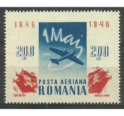 Znaczek Rumunia 1946 Mi 992 Czyste **