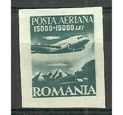 Znaczek Rumunia 1947 Mi 1056 Czyste **