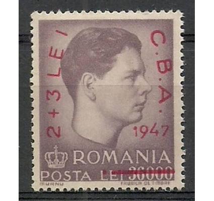Znaczek Rumunia 1947 Mi 1077 Czyste **