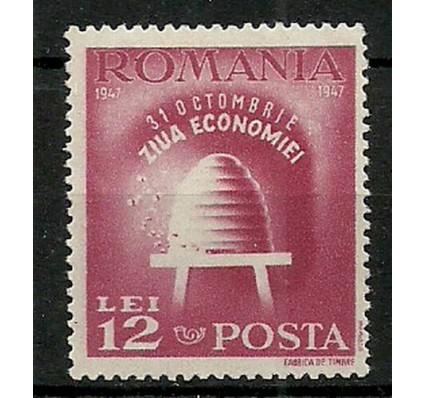 Znaczek Rumunia 1947 Mi 1083 Czyste **