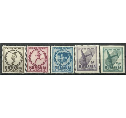 Znaczek Rumunia 1948 Mi 1096-1100 Czyste **