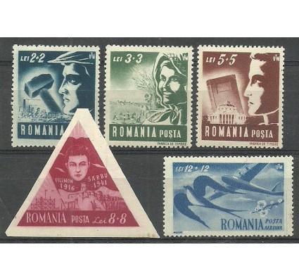 Znaczek Rumunia 1948 Mi 1101-1105 Czyste **