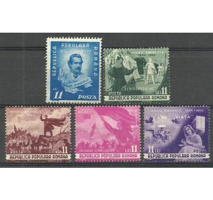 Znaczek Rumunia 1950 Mi 1196-1200 Czyste **
