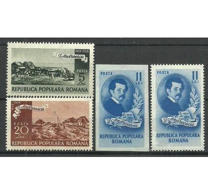 Znaczek Rumunia 1950 Mi 1201-1204 Czyste **