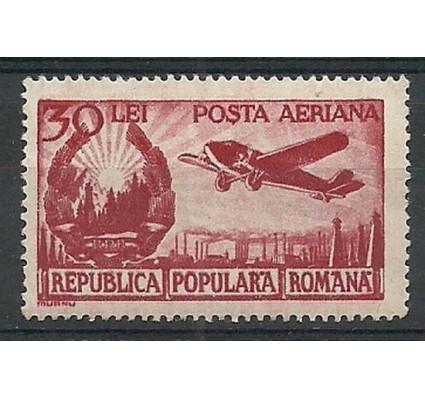 Znaczek Rumunia 1950 Mi 1225a Czyste **
