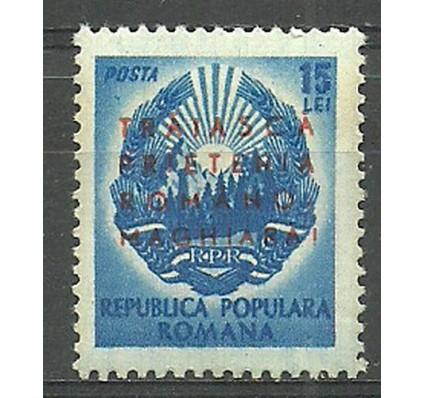 Znaczek Rumunia 1950 Mi 1238 Czyste **