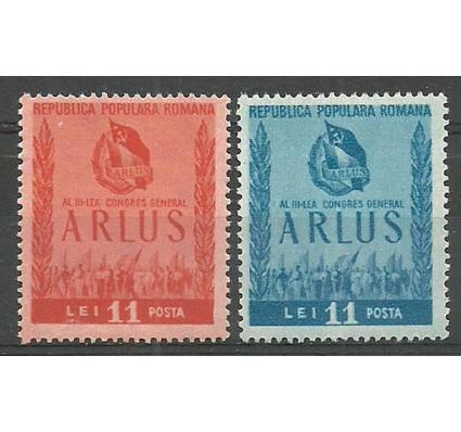 Znaczek Rumunia 1950 Mi 1240-1241 Czyste **