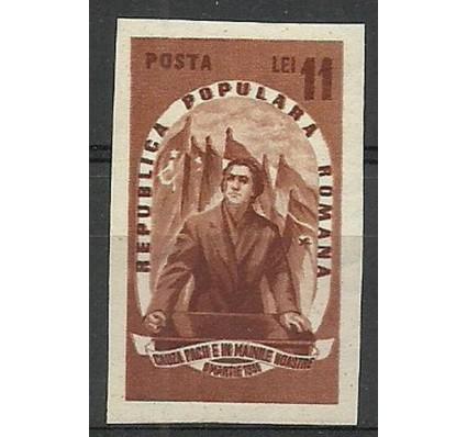 Znaczek Rumunia 1951 Mi 1254B Czyste **