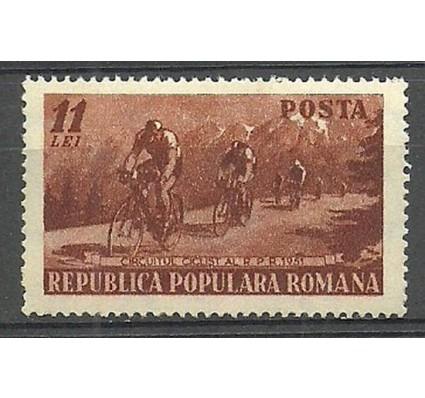 Znaczek Rumunia 1951 Mi 1263 Czyste **