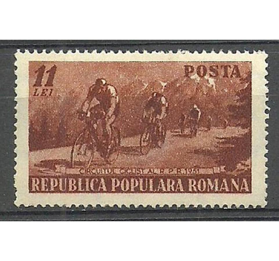 Rumunia 1951 Mi 1263 Czyste **