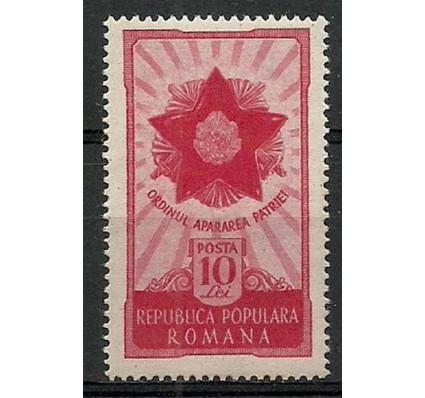 Znaczek Rumunia 1951 Mi 1275 Czyste **