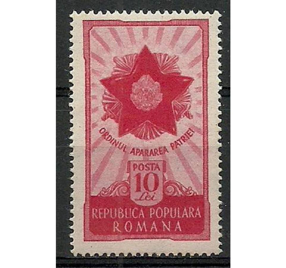 Rumunia 1951 Mi 1275 Czyste **