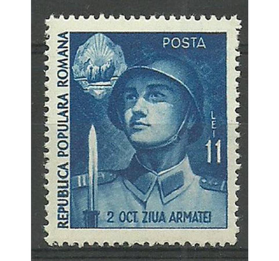 Rumunia 1951 Mi 1291 Czyste **