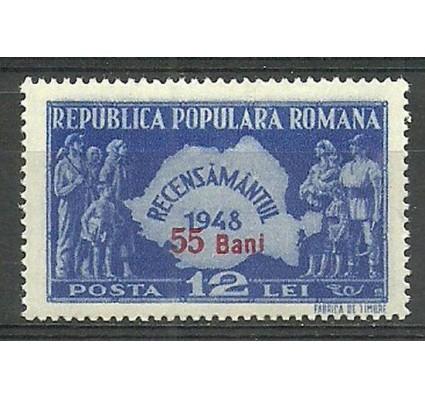 Znaczek Rumunia 1952 Mi 1299 Czyste **