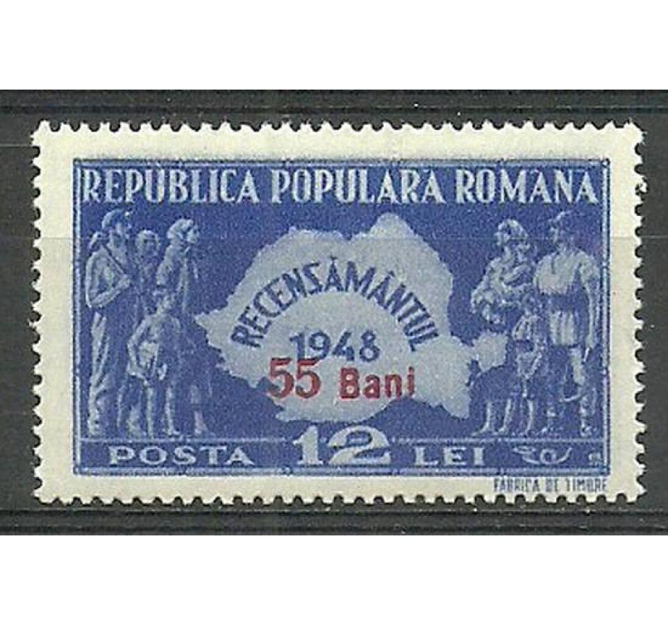 Rumunia 1952 Mi 1299 Czyste **