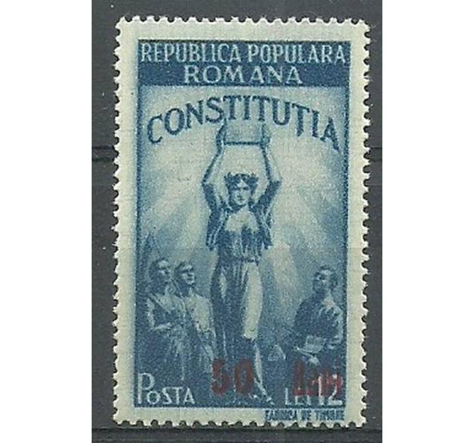 Rumunia 1952 Mi 1300 Czyste **