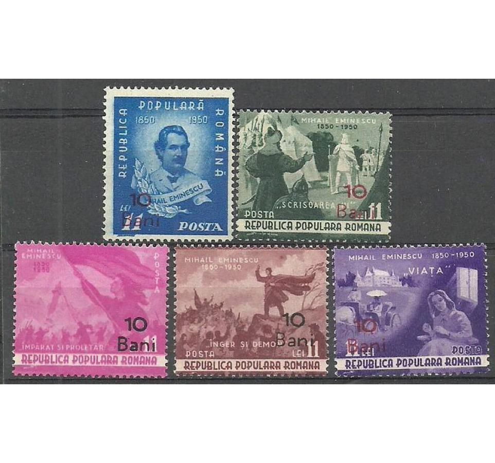 Rumunia 1952 Mi 1308-1312 Czyste **