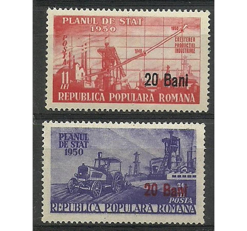 Rumunia 1952 Mi 1315-1316 Czyste **