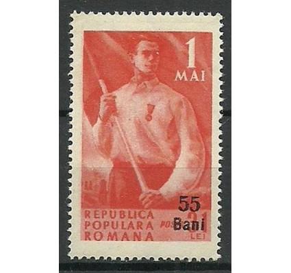 Znaczek Rumunia 1952 Mi 1317 Czyste **