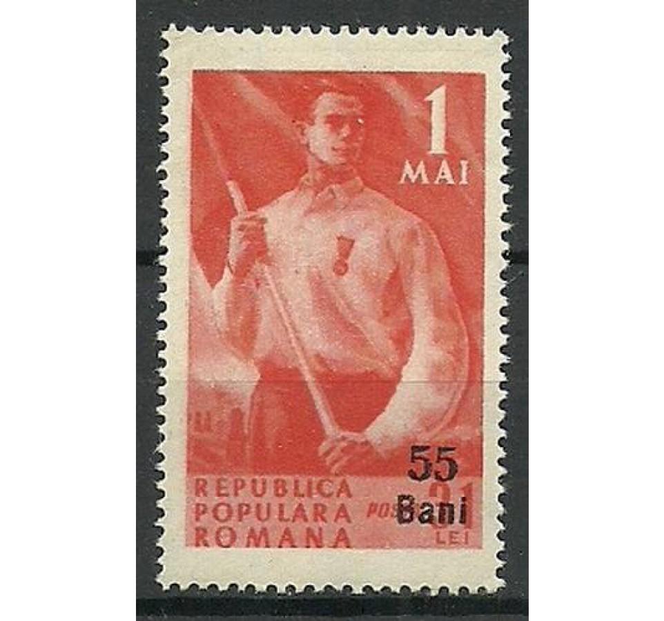 Rumunia 1952 Mi 1317 Czyste **