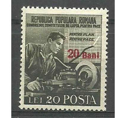 Znaczek Rumunia 1952 Mi 1338 Czyste **