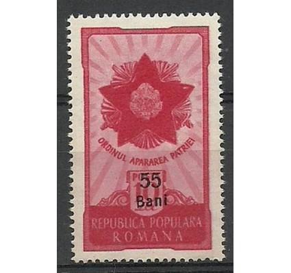 Znaczek Rumunia 1952 Mi 1349 Czyste **