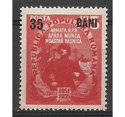 Znaczek Rumunia 1952 Mi 1355 Czyste **