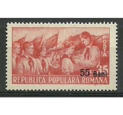 Znaczek Rumunia 1952 Mi 1347 Czyste **