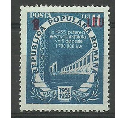 Znaczek Rumunia 1952 Mi 1358 Czyste **