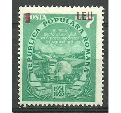 Znaczek Rumunia 1952 Mi 1359 Czyste **