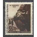 Rumunia 1952 Mi 1385 Czyste **